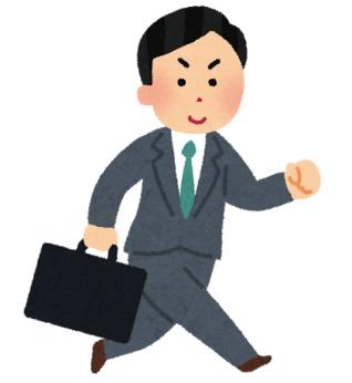 新規開拓営業経験のある方を募集します。これまでのご経験を活かして、ナカムラで活躍しませんか?